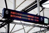 kujyuukushima1.jpg
