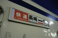 saki_58-5.jpg