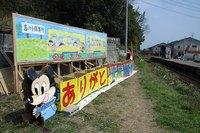 shimatetsu0317_2.jpg